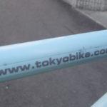 クロスバイク サクラマチサイクル明石駅前店