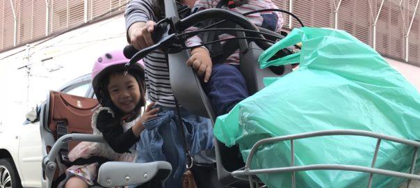 ビッケモブ 電動自転車納車 サクラマチサイクル明石駅前店