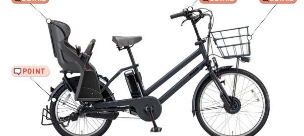 ビッケ グリ dd | ビッケ |子供乗せ 電動アシスト自転車 | サクラマチサイクル明石駅前店