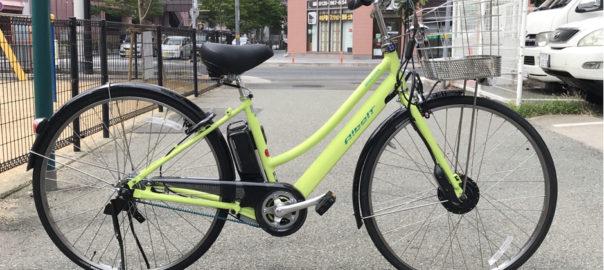 ブリヂストン| 電動アシスト自転車 |アルベルト e |サクラマチサイクル明石駅前