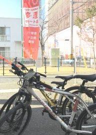 明石駅近|自転車修理|パンク修理