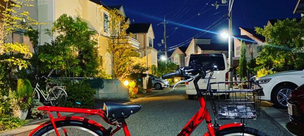素敵な夜空|サクラマチサイクル明石駅前店