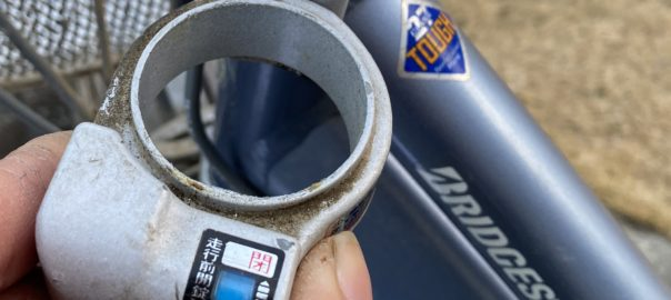 ブログ|「一発二錠 無償点検・改修」|