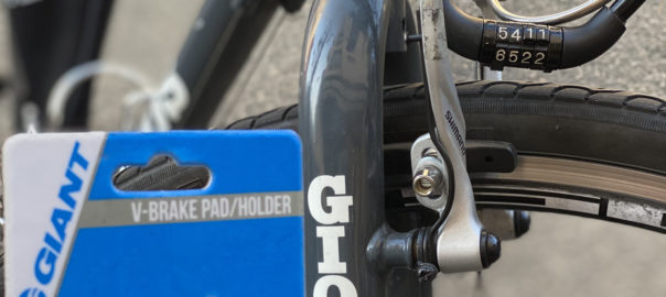 ブログ|クロスバイク修理